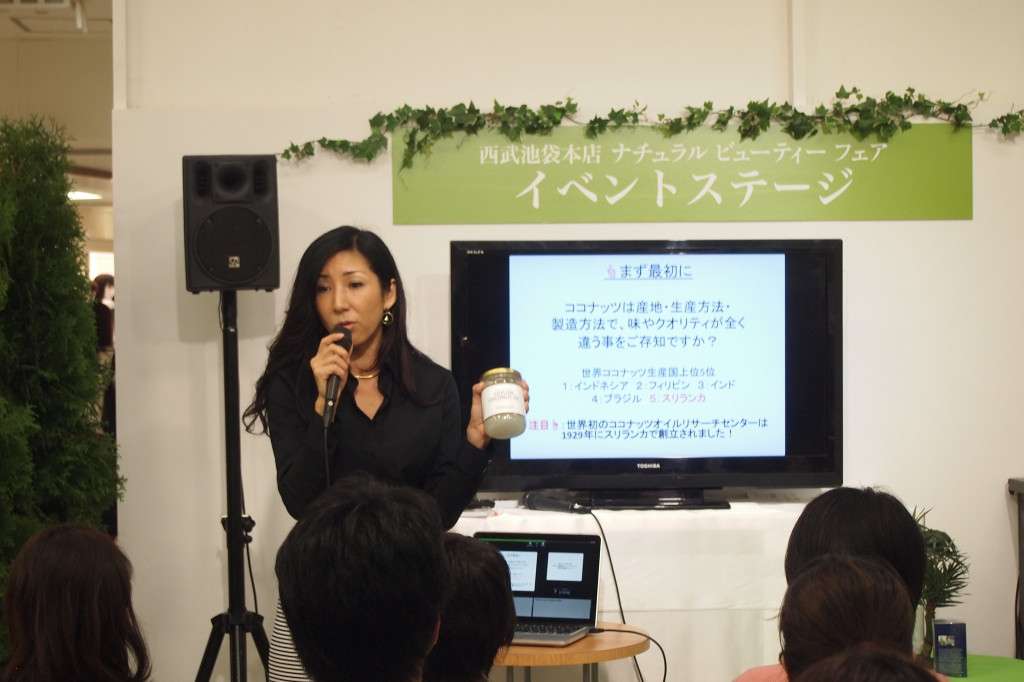 event report seibu ikebukuro ceylon coconut oil